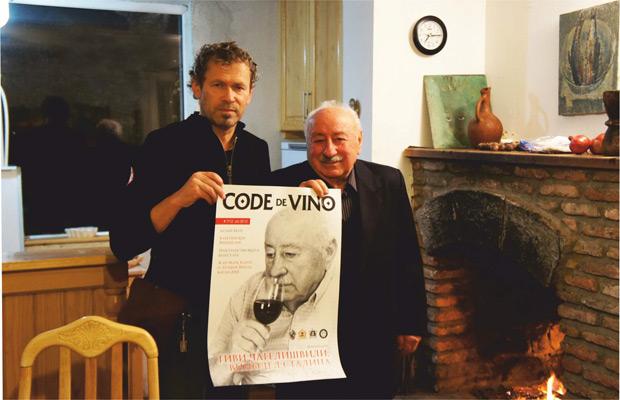 Гиви Чагелишвили. Винодел Сталина. На обложке журнала Код де Вино
