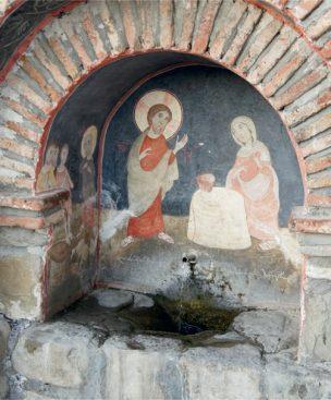 David, Metropolitan of Alaverdi