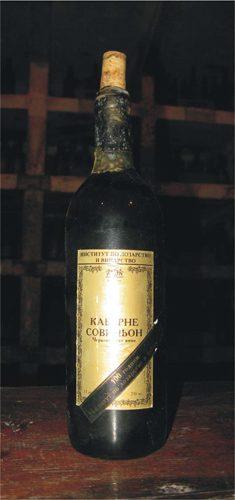 вина Фракии