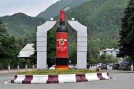 Памятник Хванчкаре