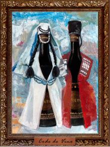 Kindzmarauli Perpetuo вино Грузии