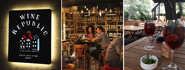 Ресторан Wine Republic (Ереван, Армения)