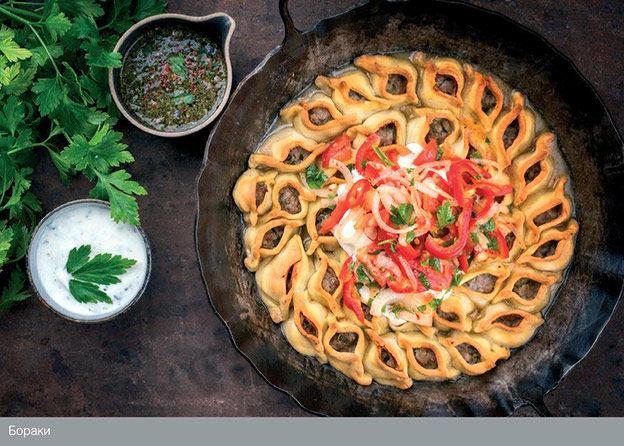 Армянская кухня. Бораки
