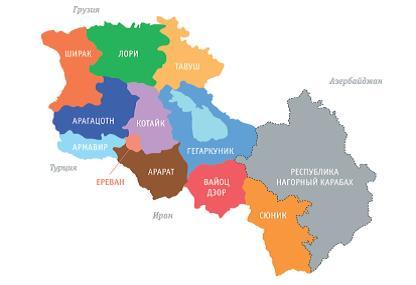 Винодельческие регионы Армении