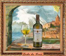 Tariri White wine 2015