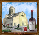 Грузинское вино Ojaleshi 2015, Monastic red wine