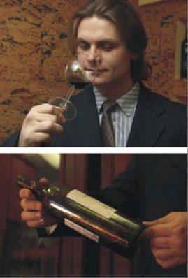 Chateau Pontet-Canet 2005. История одной бутылки. Дегустация