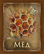 Что такое настоящий мёд?
