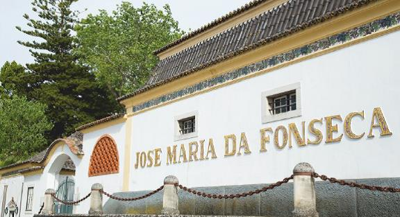 The Fernando Soares Franco winemaking complex