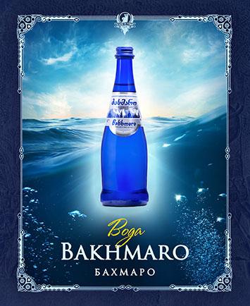 Вода «Bakhmaro» (Бахмаро, Грузия)