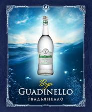 Вода «Gaudianello» (Гаудианелло, Италия)